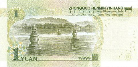 West lake on banknote
