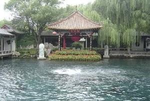 Baotu Springs