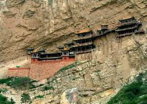 Northern Mount Heng