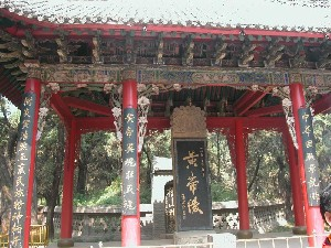 Yellow Emperor Mausoleum