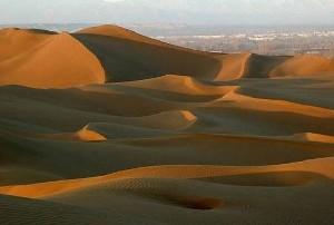 Kumutage Desert