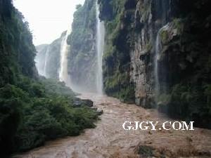 馬岭河峽谷