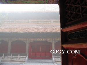 Temple, Mansion, and Cemetery of Confucius