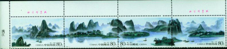 Stamps of River Li