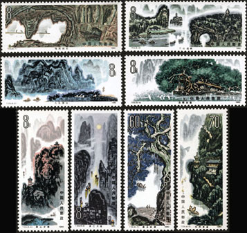 Stamps of Guilin and River Li