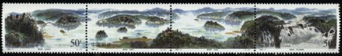 Lake Jingpo on stamps