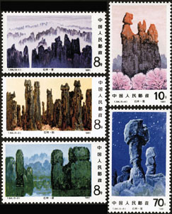 Stone Forest of Lunan on stamps