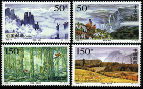 Shennongjia on stamps