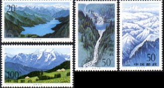 Heaven Lake of Celestial Mountains on stamps