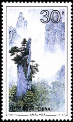 Wulingyuan (Zhangjiajie)