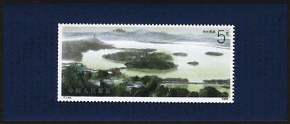 杭州西湖小型张