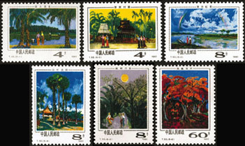 Xishuangbanna on stamps