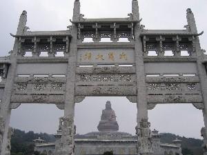 Mount Xiqiao