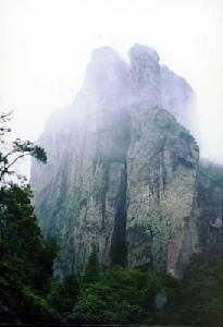 Mount Yandang
